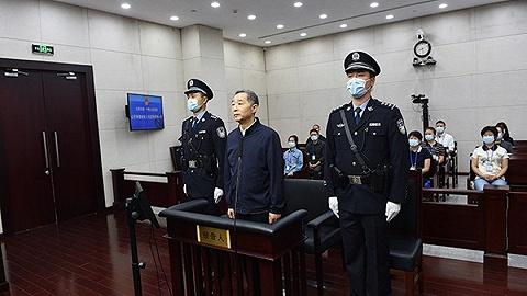 辽宁省政协原副主席刘国强被控受贿超3.5亿,当庭认罪悔罪
