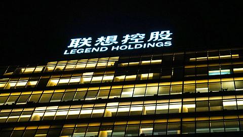 天津市携手联想集团共建智慧创新服务产业园