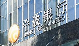 """从接近破产到成为""""神股"""",宁波银行都经历了什么?"""