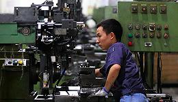 7月工业利润增速继续回落,原材料涨价压迫企业盈利空间