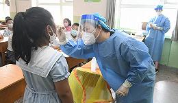 """教育部回应""""学生返校与家长接种疫苗挂钩"""":坚决叫停"""