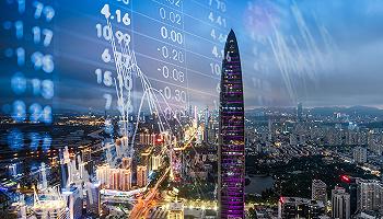 【財富周報】五家戰投入股中國華融,申萬宏源、中金公司新設資管子公司有進展