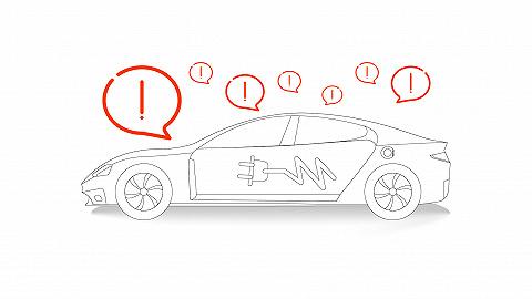 电玩城捕鱼 | 自主品牌新能源车靠不靠谱?我们分析了近10年的事故和投诉