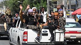 塔利班新政府长啥样?它还得摆平这些矛盾
