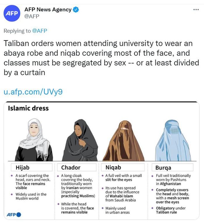 华信娱乐官网男女生隔布帘上课,塔利班对女生上学到底是怎么规定的?