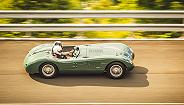 捷豹复刻经典跑车C-Type,将1953年的勒芒之神拉回眼前
