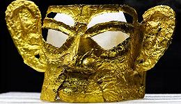 完整金面罩,神树纹玉琮,三星堆再上新一批惊世文物