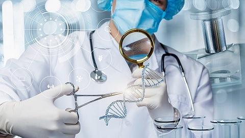 国内首个基因编辑临床试验正式启动,采用诺贝尔化学奖技术CRISPR/Cas9