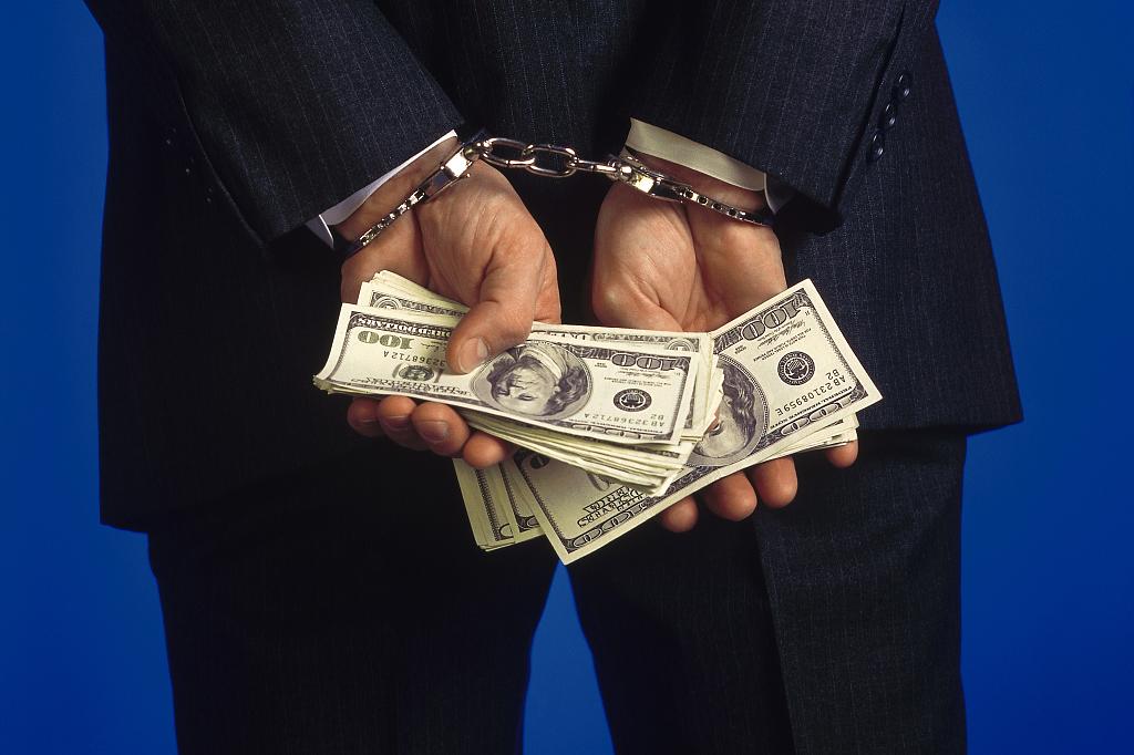 摩登平台APP国开行副行长被查,中信、农行分行行长被通报……一体推进惩治金融腐败和防控金融风险