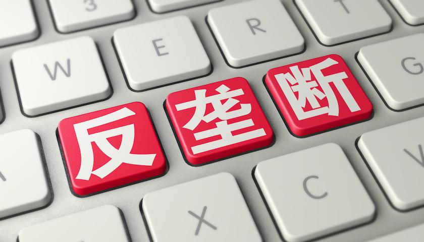 华信娱乐官网被指限制操作系统市场竞争,谷歌遭韩国反垄断机构罚款1.77亿美元