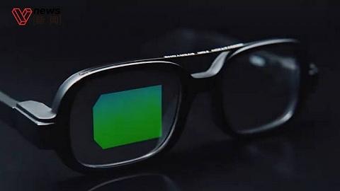 小米发布智能眼镜探索版:仅重51g,支持通话、导航、拍照等功能