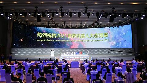 最新机器人产业报告出炉,今年中国市场将达839亿
