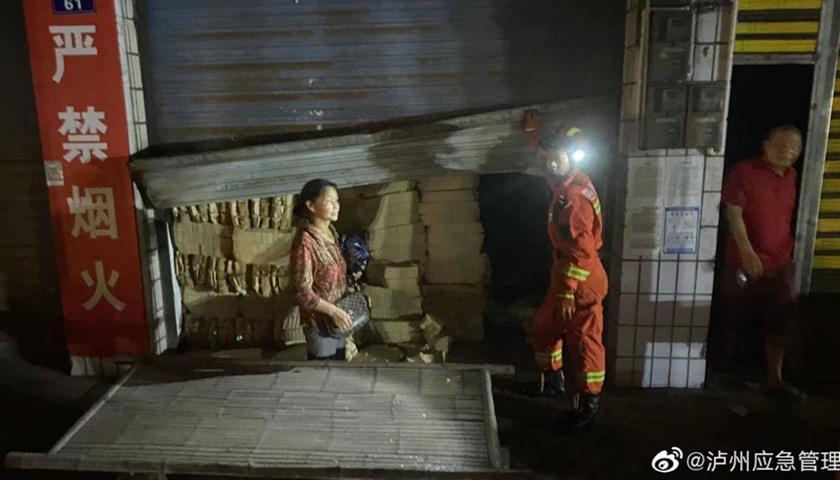 华信平台注册四川泸县6.0级地震已致3死60伤,地震局:发生更大地震可能性不大
