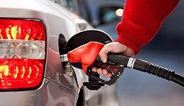 国内成品油价迎年内第12次上调,加满一箱油多花3.5元