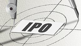 本周10家公司IPO待上会,院士施一公领衔诺诚健华闯关科创板