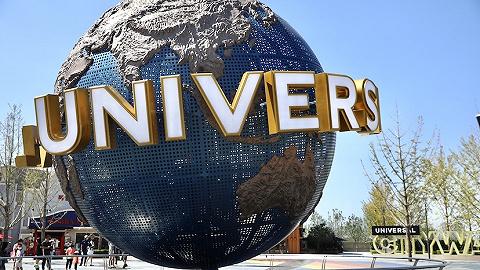 北京环球度假区举办开园活动,展现大片世界魅力