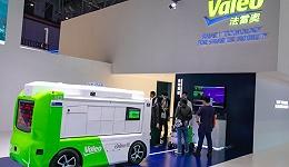 内燃机业务下滑,法国零部件公司法雷奥转型电动化