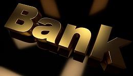 恒天财富踩雷余波未了,两家中小银行陷股权纠纷或影响上市