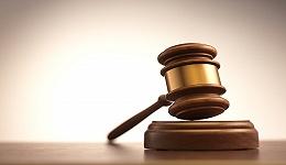 诈骗超200万元、挪用客户资金赌博,昆仑银行90后员工被判13年|局外人
