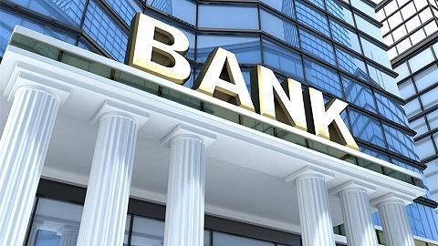 快看   重大关联交易管理不规范,辽宁振兴银行被罚140万元
