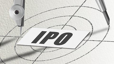 """A股券商上市储备军添新丁!首创证券IPO申请获证监会受理,此前刚换""""掌门人"""""""