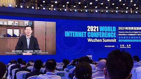 红杉沈南鹏:北交所有望成为软件企业规模化上市的重要承接平台