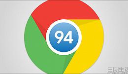 Chrome新API饱受争议,谷歌撤下了隐私保护的面具