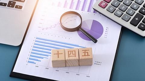 9月30日你要知道的15个股市消息|投资简报