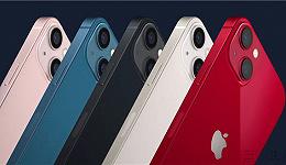 下代iPhone要换QLC?元器件涨价苹果也顶不住