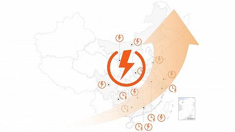 数据 | 全国已有8省调整电价,暂不涉及民用电