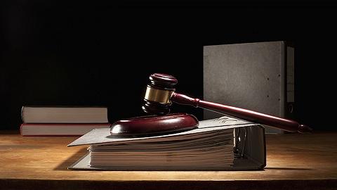 """非法获利1.41亿元!全国首例操纵""""新三板""""证券市场犯罪案一审宣判丨局外人"""