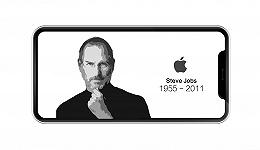 数据 | 没有乔布斯的这10年,iPhone还行不行?