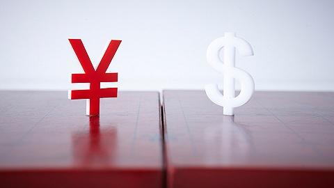 10月8日你要知道的15个股市消息|投资简报