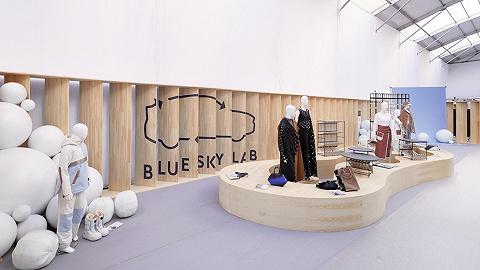 青山周平概念家居系列首次亮相有料展,聚焦可持续主题