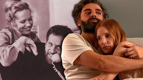 从爱你到恨你,翻拍版《婚姻场景》反映了怎样的荧幕爱情趋势?
