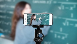 轻轻教育关停在线1对1业务,转型录播课