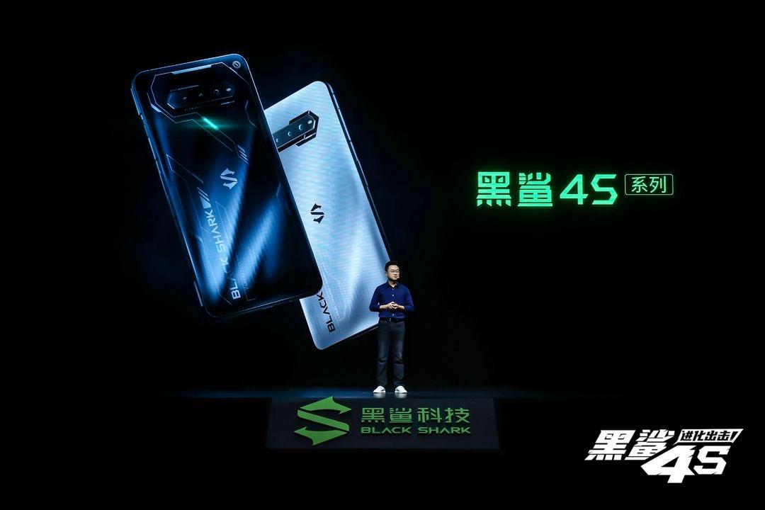 凤凰城平台黑鲨4S系列手机正式发布:起售价2699元,还有高达限定版