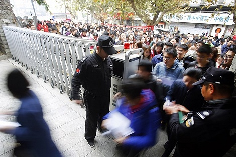 """2022年""""国考""""10月15日开始报名,计划招录3.12万人"""
