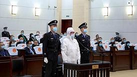 拉姆被前夫烧伤致死案一审宣判:被告人唐路获死刑