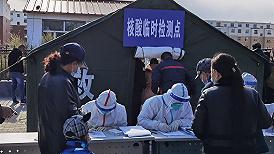 内蒙古二连浩特新增1例新冠肺炎确诊病例,系进口货物装卸员工