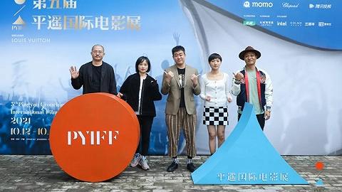 影讯|《永安镇故事集》等四部影片在平遥亚洲首映