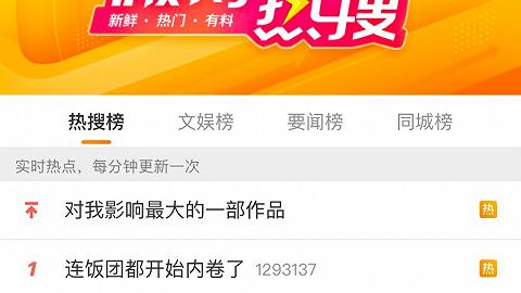 热搜前三!百万粉丝大V称上海银行为服务态度最差银行还嘲讽客户,决定转走该行数千万元存款后销户