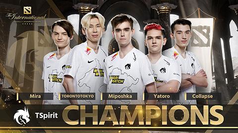 《Dota 2》国际邀请赛决赛Team Spirit爆冷夺冠,PSG.LGD惜败