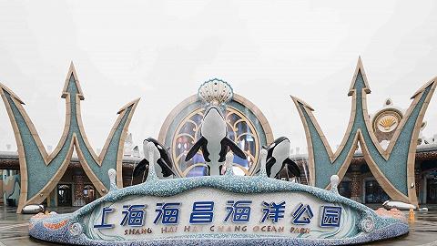 海昌海洋公园回应出售5家乐园股权:改善资产结构、转型轻资产