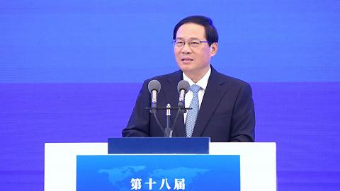 全力打造亚太地区知识产权中心城市!上海知识产权国际论坛开幕,李强出席并致辞