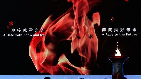 北京2022年冬奥会火种欢迎仪式举行,北京冬奥会大幕将启