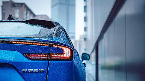 福特中国前三季度销量近45.7万辆,同比增长11%