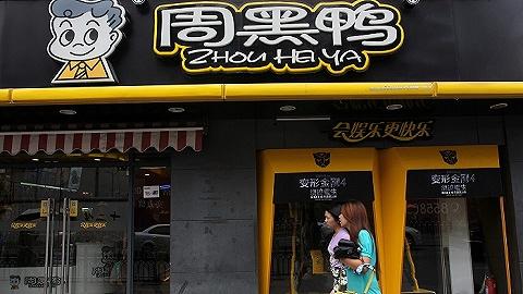 周黑鸭预计2023年门店数能比现在翻一番