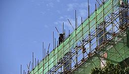9月财政支出依然乏力,房地产相关税收大幅下降