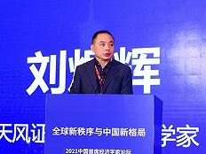 """刘煜辉:周期已变,不要再臆想政策会对房地产""""放水"""""""
